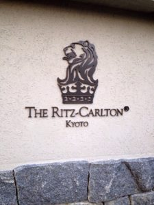 The Ritz-Carlton Hotel Kyoto